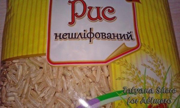 рис рецепт