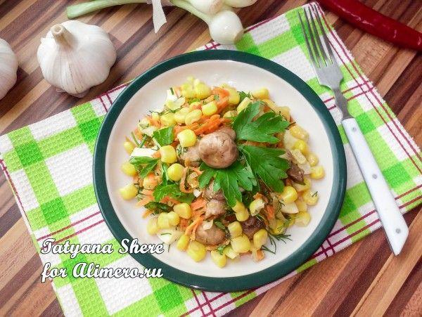 Теплый салат с кукурузой