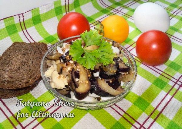 Салат из яиц с баклажанами