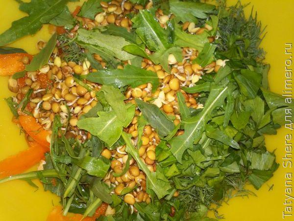 Салат витаминный с зеленью