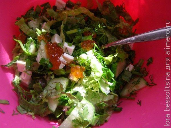 зеленый перекус, заправляем салат