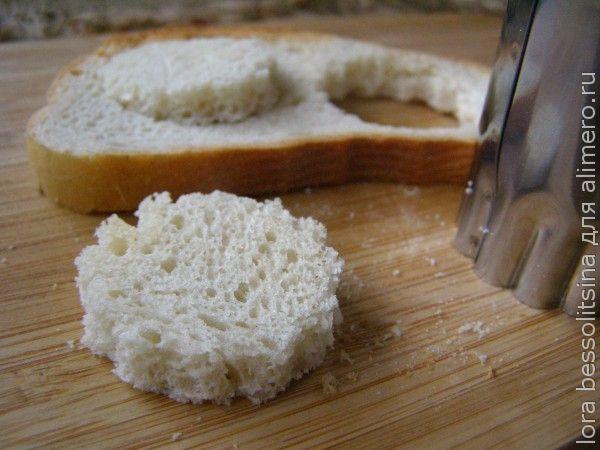 канапе, красивые формочки из тостов