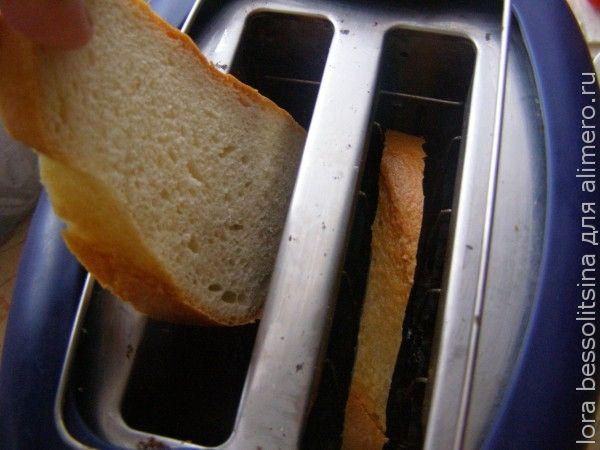 канапе, тостер