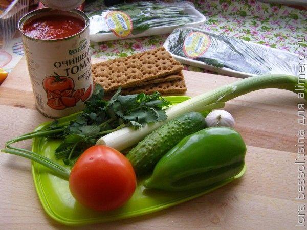 гаспачо, набор овощей