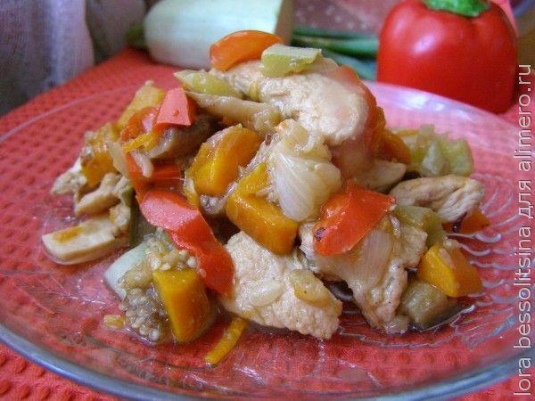 овощное рагу с белым мясом