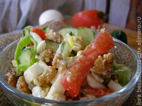 салат с орехами и лавашом