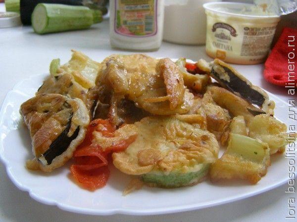 овощи и курица в кляре