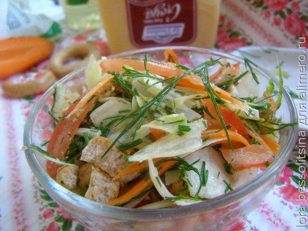 салат с бубликами