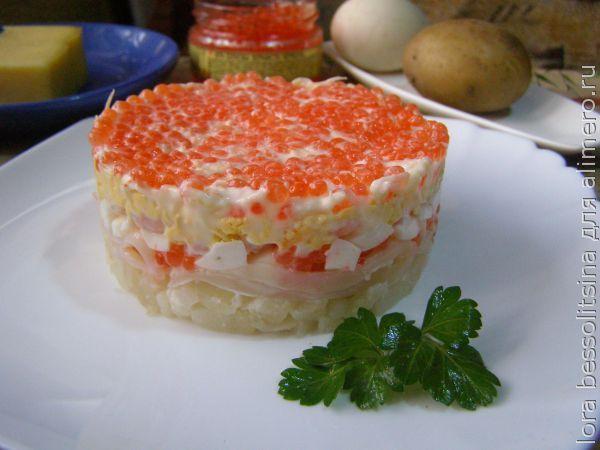 салаты с морепродуктами и икрой рецепты с фото