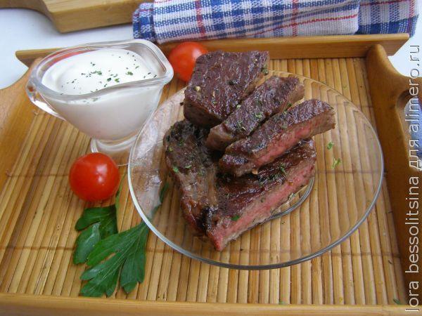 рецепты в горшочках при диете 5