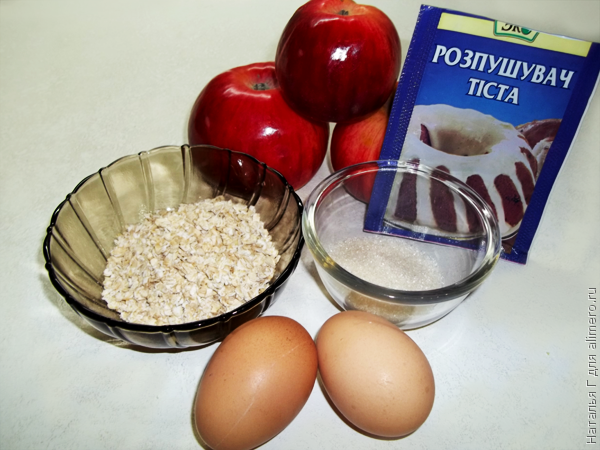 Диетические оладьи из яблок и овсянки