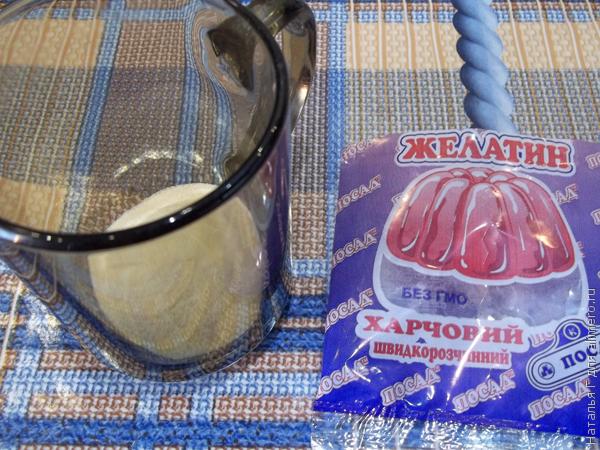 Творожено-молочное суфле