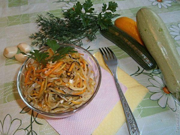 """Салат из кабачков """"по-корейски"""""""