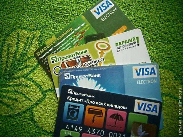 Как я избавилась от долгов