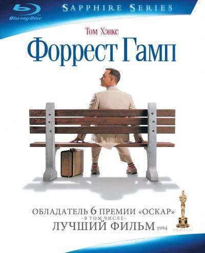 «Форест Гамп».  Уинстон Грум написал очень интересную книгу. Но в фильме Роберта Земекиса, главный герой вызывает больше симпатии, уважения и сострадания. Картина вполне заслуженно получила 6 Оскаров.