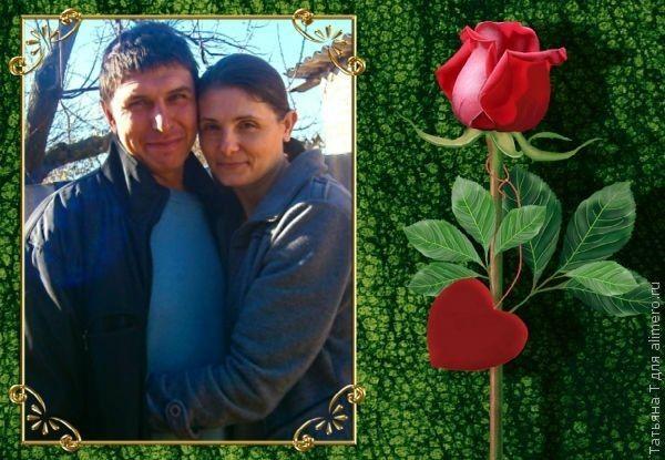 День св. Валентина 15 лет тому назад