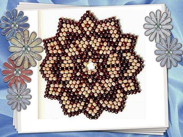 Салфетка в кофейно-кремовых тонах, выполненная в технике мозаичного плетения. Количество рядов, по желанию, можно увеличить.