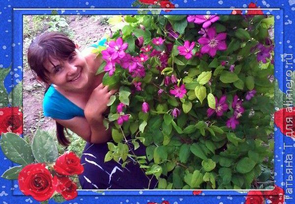 Девушка цветы