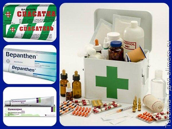Препараты для лечения ожогов