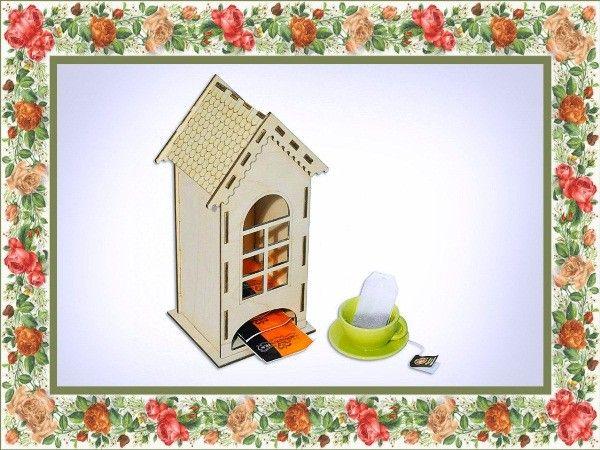 Чайный домик - для женщины со вкусом.