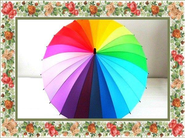 Радужный зонт - для мечтательницы.