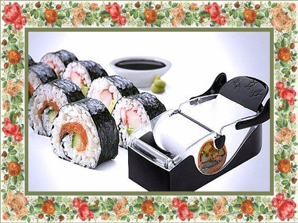 Машинка для суши - ценительницам восточной кухни.