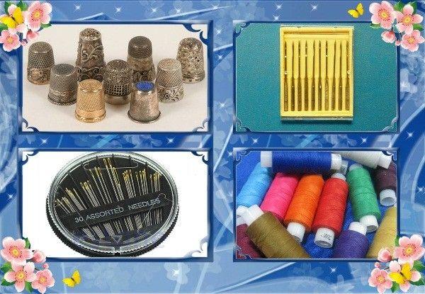 Шитье. Запастись нужно парой наперстков, наборами игл для швейной машины и ручного шитья, а также швейными нитками разной толщины и оттенка.