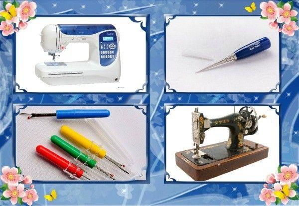 Шитье. Значительно ускорят и облегчат работу швейные машинки (электрические, ручные, ножные), колышек для выпрямления уголков и распарыватель швов.