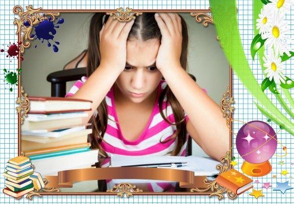 13. Готовить уроки лучше в тот же день, когда они заданы, а не потом - например, через два дня. Так не придется долго вспоминать, как решали такие же задания в классе.