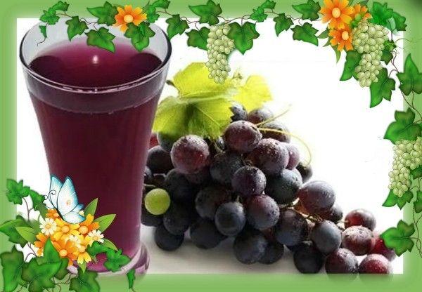 14. Сок из винограда на зиму. Продукты: 5 кг мускатного винограда, 1 кг сахара, 2 литра воды. Приготовление: хорошо промыть виноград и снять ягоды с кисти. Поместить его в эмалированный тазик и залить водой. Посуду поставить на огонь, довести до кипения и варить около полчаса. После варки тазик нужно снять с огня и процедить. В сок добавить килограмм сахара и варить в течение 10 минут. Полученный сок снять с огня и разлить в заранее простерилизованные банки. Закатать.