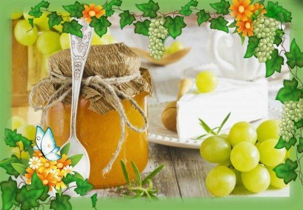 9. Мед из винограда (бекмес). Продукты: 1 кг винограда без косточек, 600 г сахара, 300 мл воды. Приготовление: Виноград помыть, снять ягоды с гроздей. В кастрюле вскипятить воду, добавить виноград и готовить 20 минут. Слить жидкость в отдельную емкость, виноград протереть через сито. Приготовить сироп из сахара и воды, в которой варился виноград. Для этого нагреть их на медленном огне до полного растворения сахара. Залить виноград сиропом и проварить 15 минут. Перелить смесь в стерилизованные банки и закатать. Готовый виноградный мед имеет темно-желтый цвет. Его горячим разливают в стерилизованные банки и хранят в темном прохладном месте.