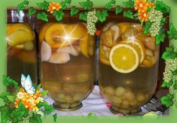 12. Компот из винограда на зиму (с лимоном). Продукты: 3 кг винограда, 750 г сахара, 1 л воды, 1 лимон. Приготовление: Виноград промыть, осторожно отделить от плодоножек, уложить в банки и залить охлажденным сахарным сиропом. В каждую банку сверху положить по ломтику лимона, плотно закрыть и пастеризовать (стерилизовать). Банку объемом 0,5 литров нужно кипятить 20 минут, 1 литр – 25минут и 3-х литровую 40 минут.