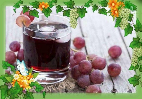 15. Натуральный сок из винограда на зиму. Приготовление: ягоды нужно хорошо промыть под проточной водой, затем отделить их от веточек. Насыпать их в дуршлаг и поместить его на паровую баню. Перед тем, как залить банки соком, его можно процедить, но это по желанию. В стерилизованные банки наливать сок до самого верха и закатать.