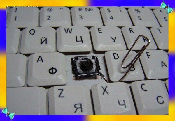 6. Скрепкой можно почистить клавиатуру или мышь. А также скрепку можно использовать в качестве подручной отвертки, чтобы быстренько что-то закрутить.