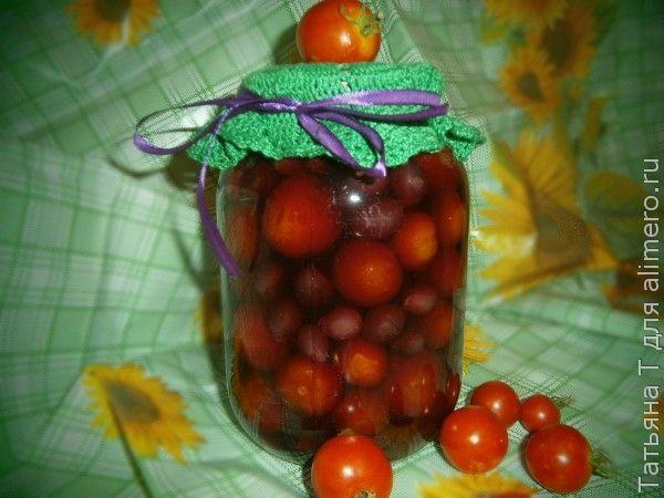 Маринованные помидоры черри с ложными маслинами