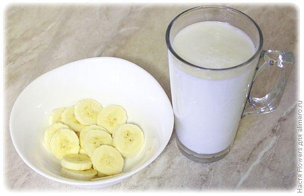 Разгрузочные дни у беременных на бананах и кефире