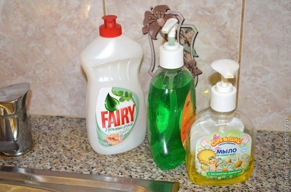 Как уберечь ребенка от домашней химии