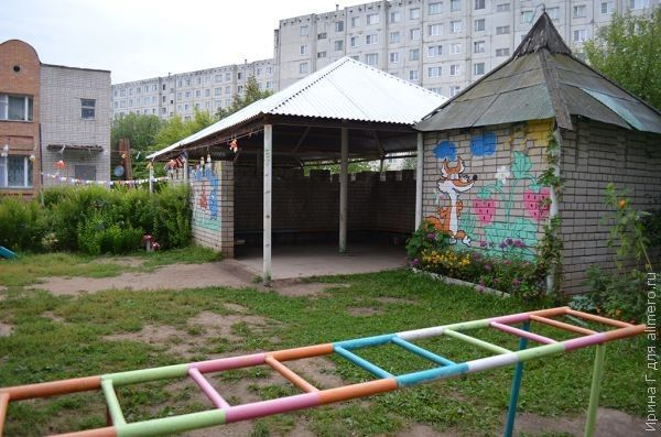 Наш первый день в детском саду. Дневник привыкания.