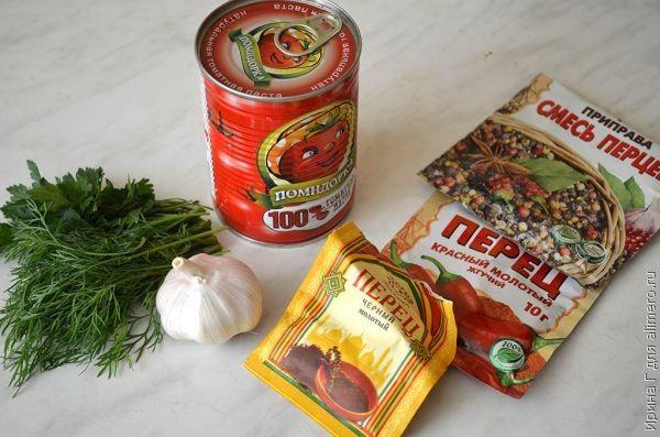 кетчуп из томатной пасты рецепт