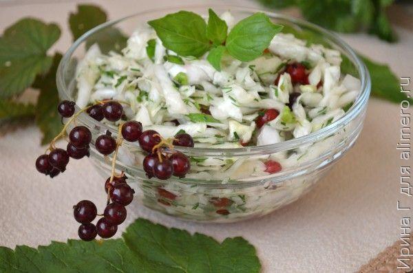 салат из капусты и красной смородины