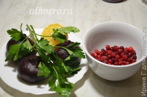 салат из свеклы с клюквой