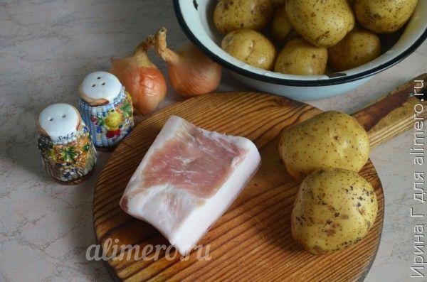картофель запеченный на углях с салом