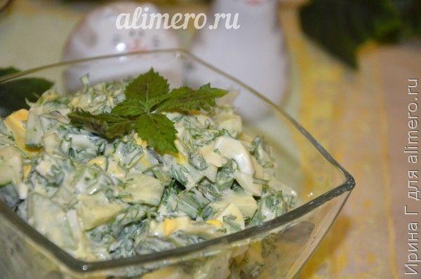 салат с кресс-салатом