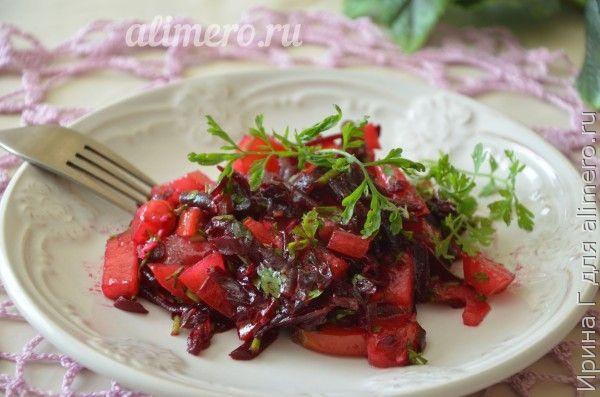 салат из свеклы с помидором