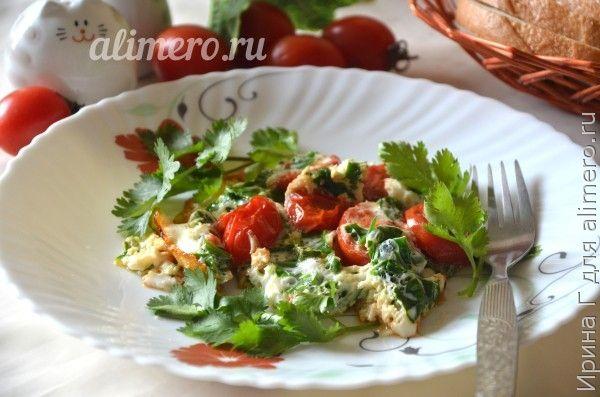 белковый омлет с помидорами и шпинатом