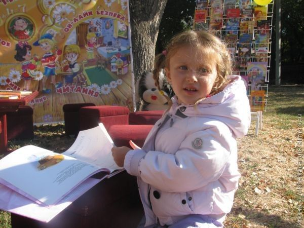 Несколько способов узнать, как у ребенка дела