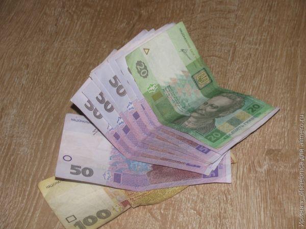 Вы просите одолжить вам денежку? Ок, процент или расписка?