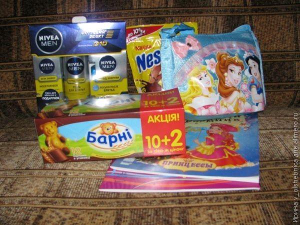 Мои подарки на День Святого Николая