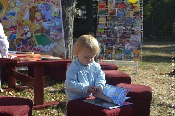 5 шагов к тому, чтобы ребенок полюбил книги