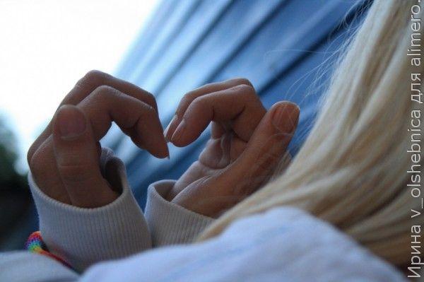 сердечко руками фото